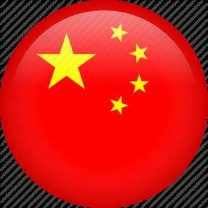 ازمون زبان چینی