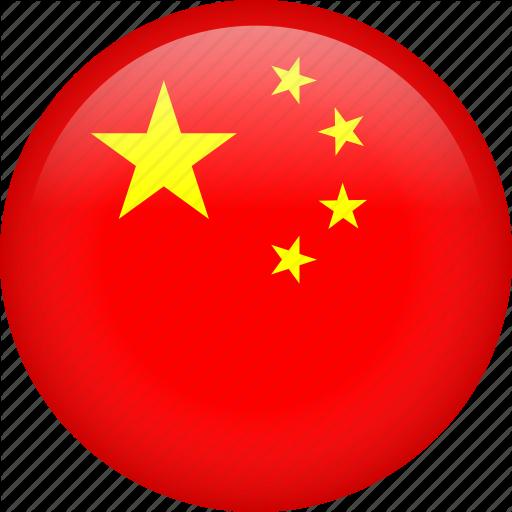 اشنایی با زبان چینی